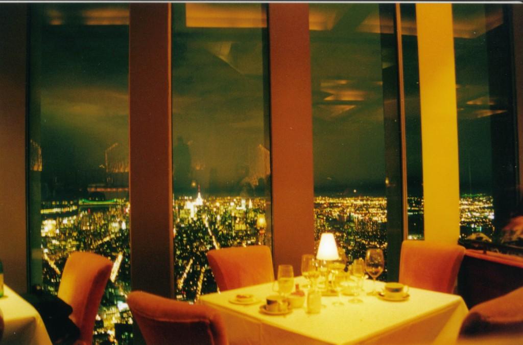 Dinner at Windows on the World